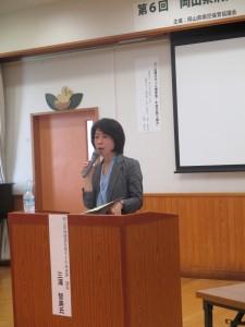 第6回 岡山県病児保育協議会研修会報告