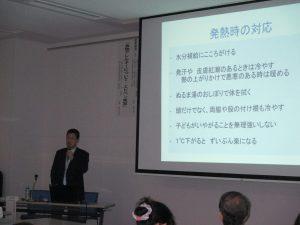 第8回 岡山県病児保育協議会研修会報告