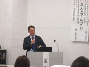 第9回 岡山県病児保育協議会研修会報告