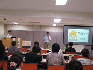 第10回 岡山県病児保育協議会研修会報告