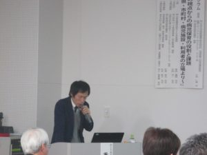 第11回岡山県病児保育協議会研修会報告