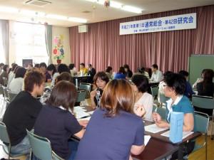 岡山県通所リハビリテーション協議会第42回研究会全体風景