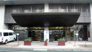 岡山衛生会館(三木記念ホール)で第12回通所リハビリテーション協議会研究大会が開催される