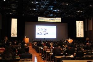 岡山大学大学院医歯薬学総合研究科地域医療人材育成講座の片岡仁美教授
