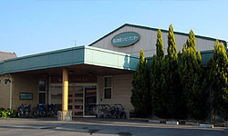 岡山地域リハビリセンター