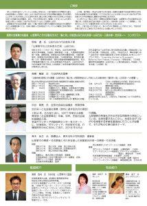 flyer_20161204_b